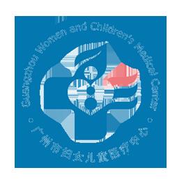 Guangzhou Women and Children's Medical Center